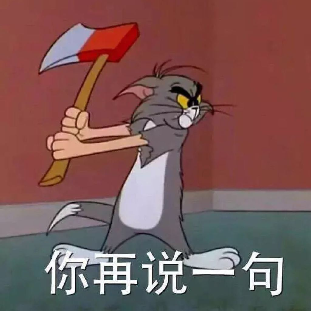 ninepercent手绘漫画
