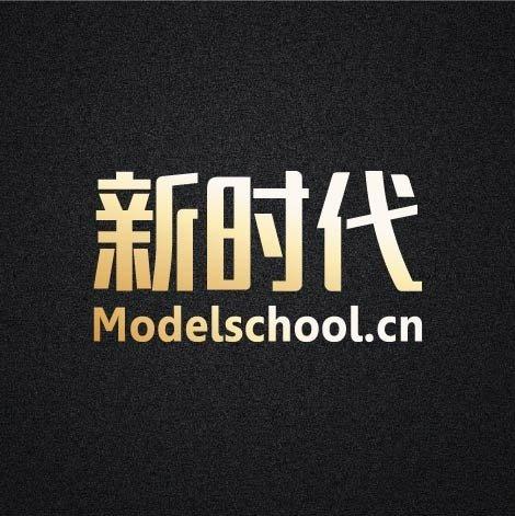北京新时代模特学校