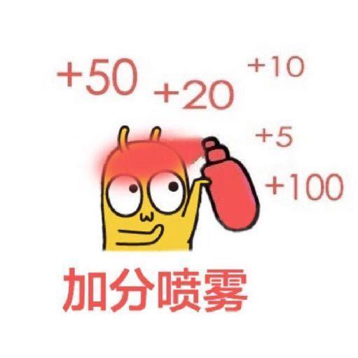 可爱い http://t.cn/r9dk.-来自小叮当蘸雪酱-微博