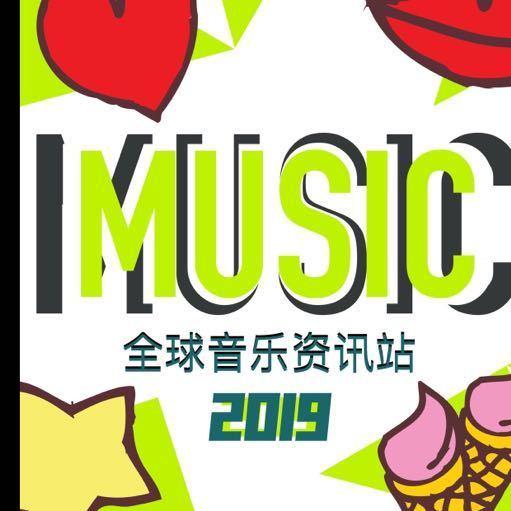 音乐资讯_全球音乐资讯站