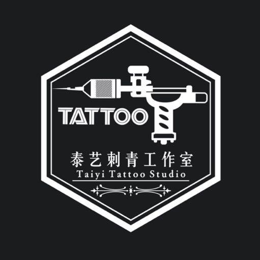 纹身工作室logo设计