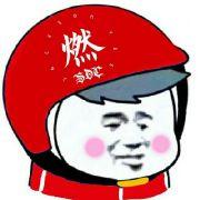 爱吃榴莲的尹柯