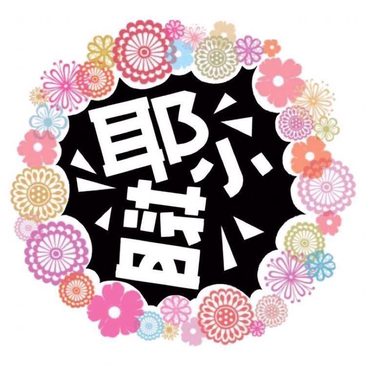 94耶小蓝重阳糕马克笔美食手绘 绘画视频 .-来自