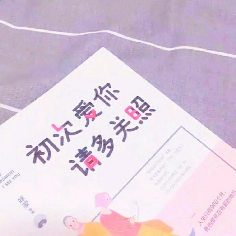 李庆发手绘封