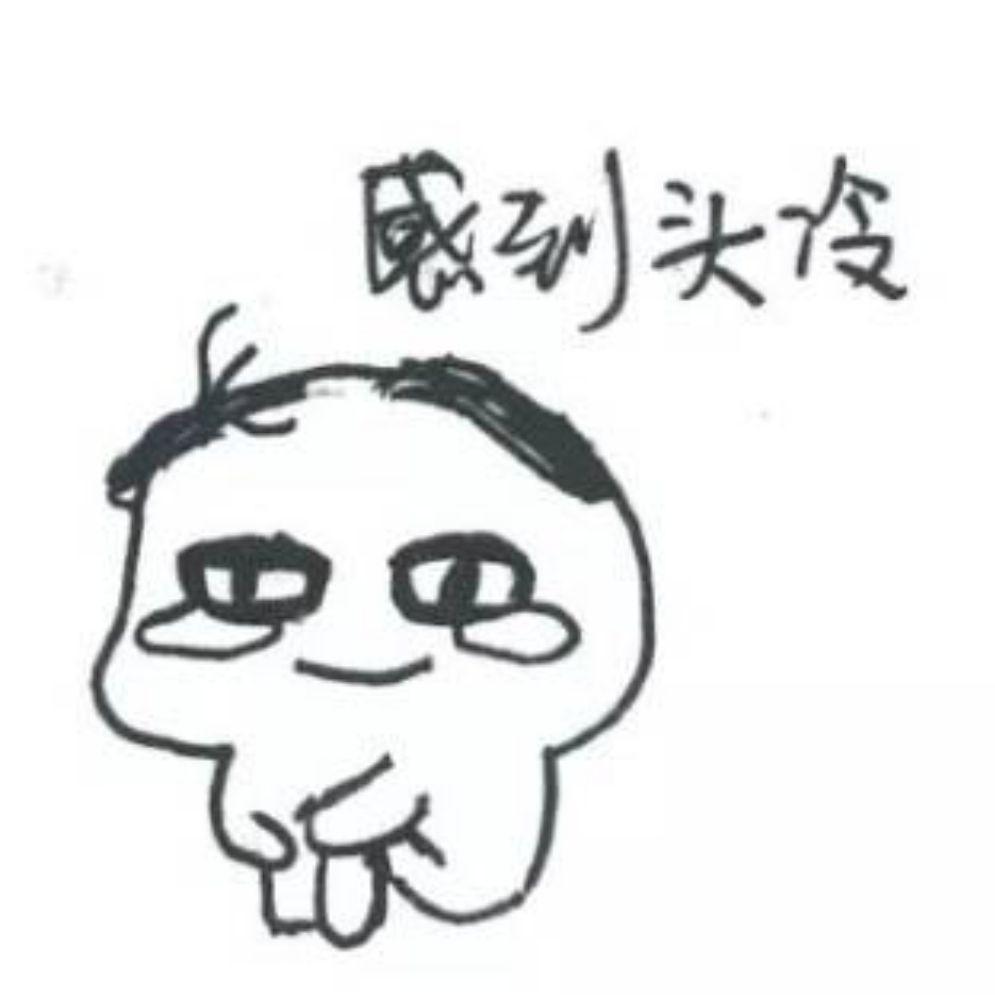 动漫 简笔画 卡通 漫画 手绘 头像 线稿 995_995