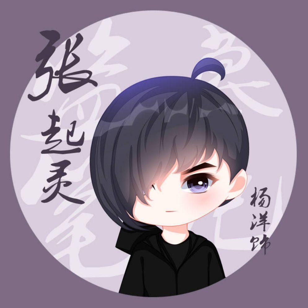 杨洋[超话]#[心] #全世界最好的杨.-来自走心的