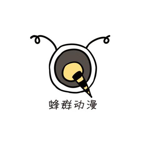 蜂群SWARM工作室