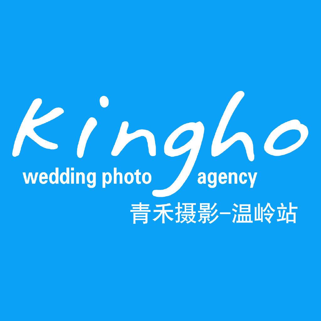 cn/eygh.-来自台州青禾婚纱摄影