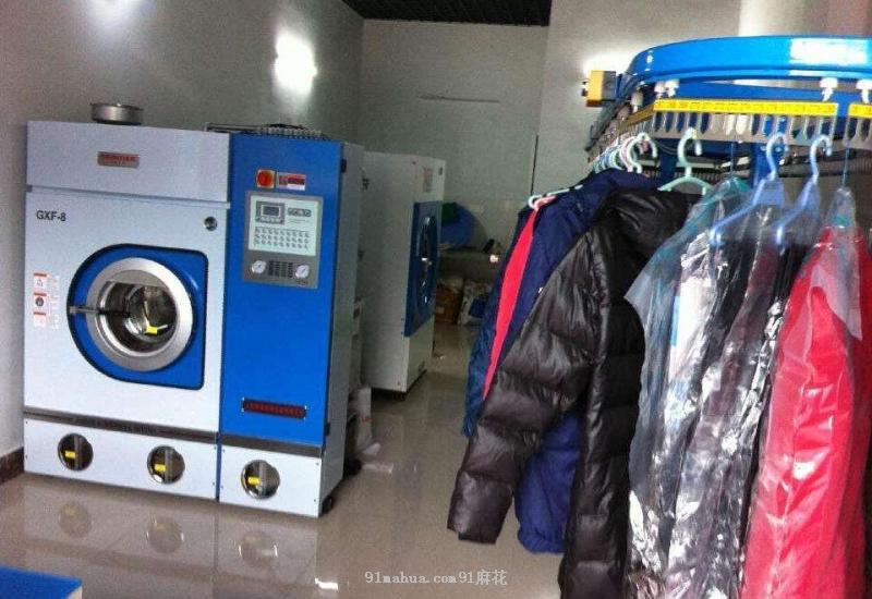 社区干洗店