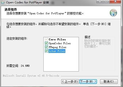 软件技巧  64bit potplayer播放器教程(入门篇)