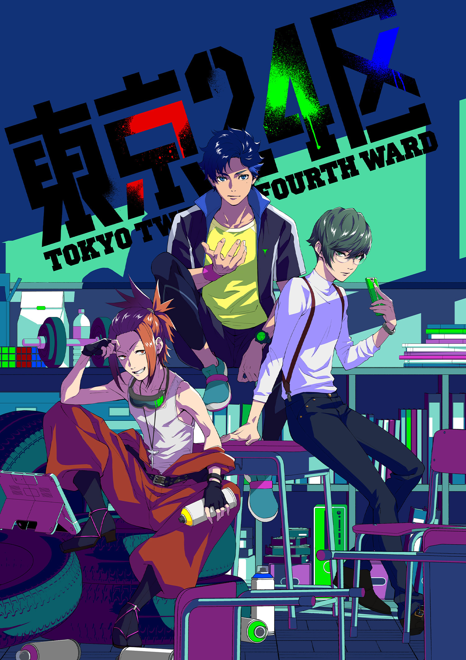 'TV动画《东京24区》预告PV及视觉图公开,将于2022年1月播出'的缩略图