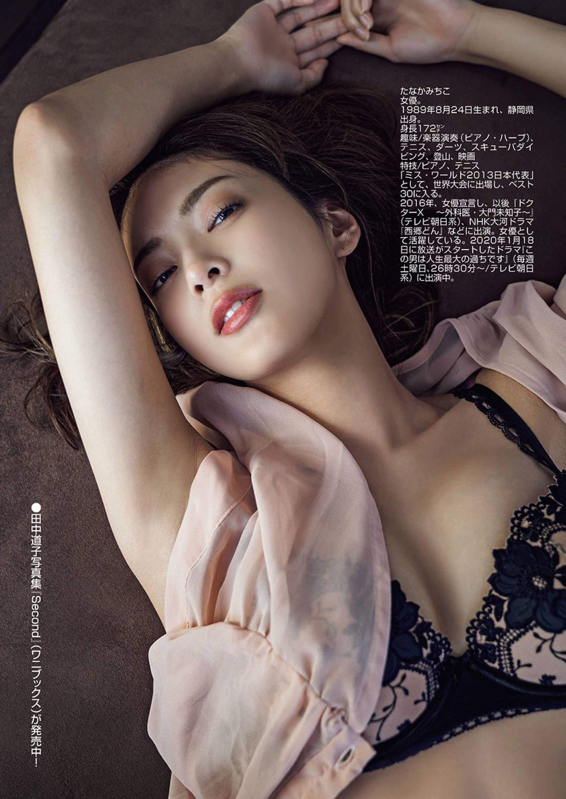 3-Michiko Tanaka (2)