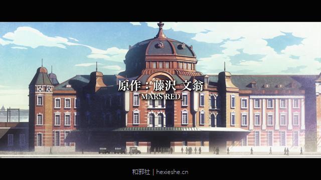 TVアニメ「MARS RED」PV第1弾  大正時代・・日本政府は、対ヴァンパイア機関・第十六特務隊―通称『零機関』を密かに配備した・・【2021年放送】.mp4_000010.711