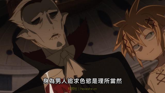 异种族风俗娘评鉴指南 E09_和邪社01