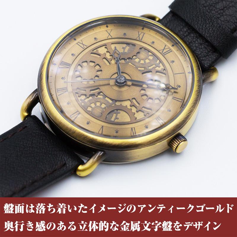 时崎狂三 手表DateALive0327-7