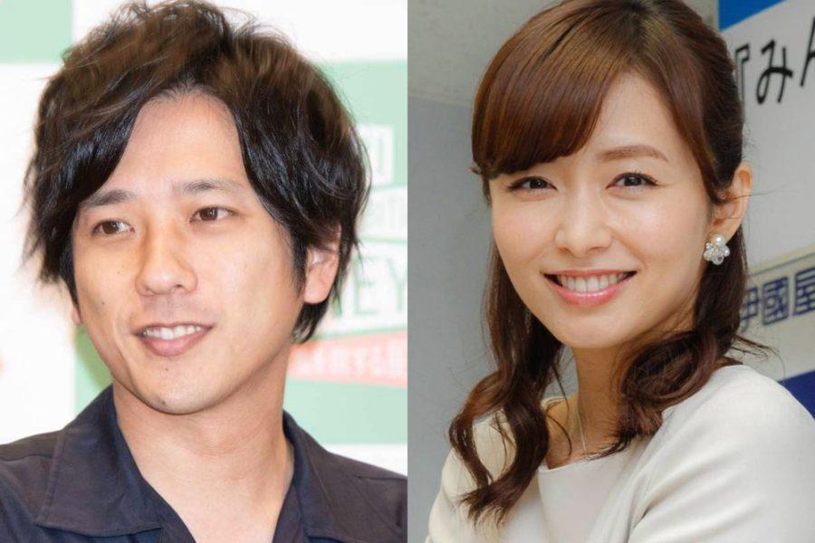 二宫和也 伊藤绫子  结婚