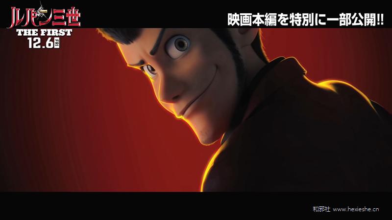 映画『ルパン三世 THE FIRST』本編オープニング【12月6日(金)公開】.mp4_000015.958