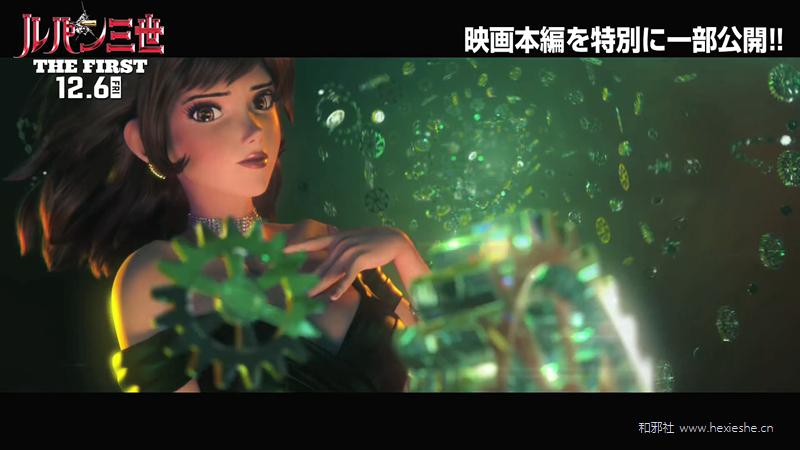 映画『ルパン三世 THE FIRST』本編オープニング【12月6日(金)公開】.mp4_000039.666