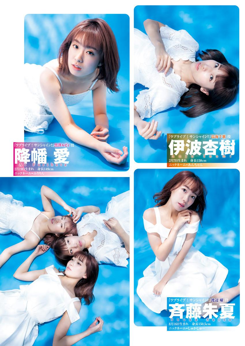 ヤングジャンプ 2020 No.1 - p429 [aKraa]
