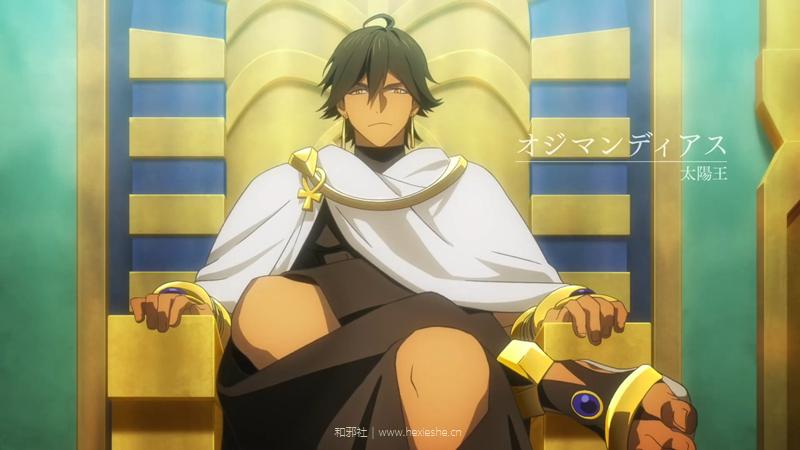 劇場版 「Fate_Grand Order -神圣圆桌领域卡美洛-」前編 Wandering; Agateram 第2弾特報.mp4_000049.730