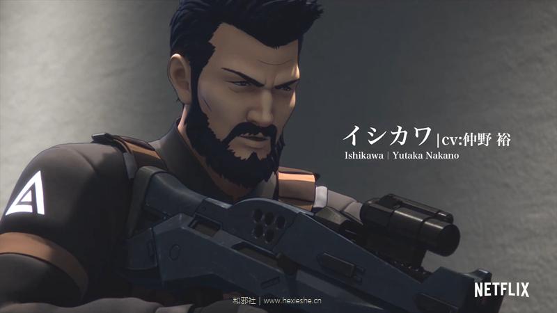 『攻殻機動隊 SAC_2045』最終予告編 - Netflix.mp4_000018.665