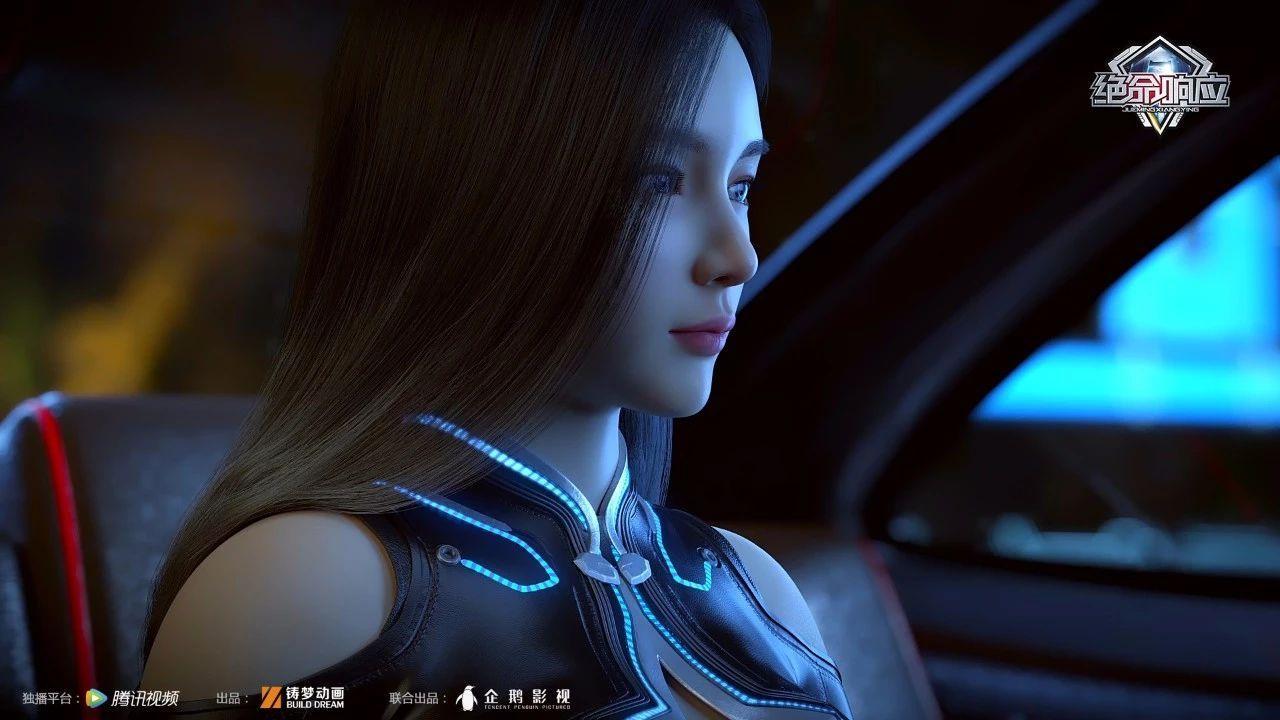 绝命响应AI战斗天使叶韵