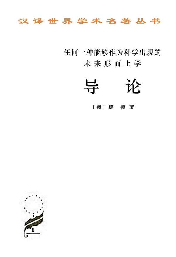 哲学必读10本经典著作排名 值得推荐的十本经典哲学书