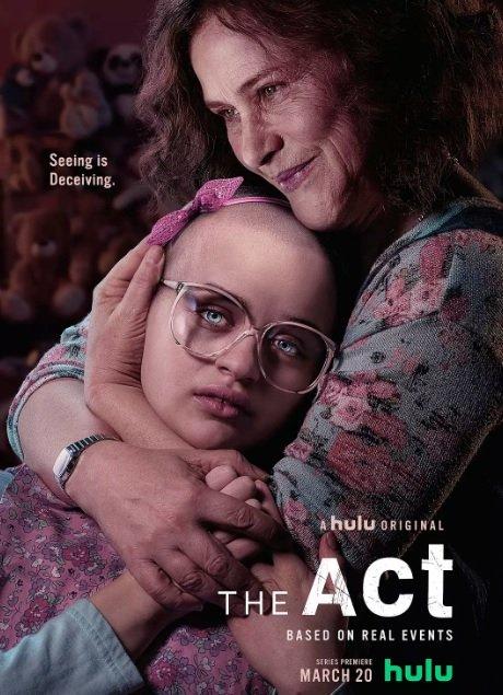 恶行 The Act