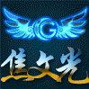 WenguanG焦微博照片