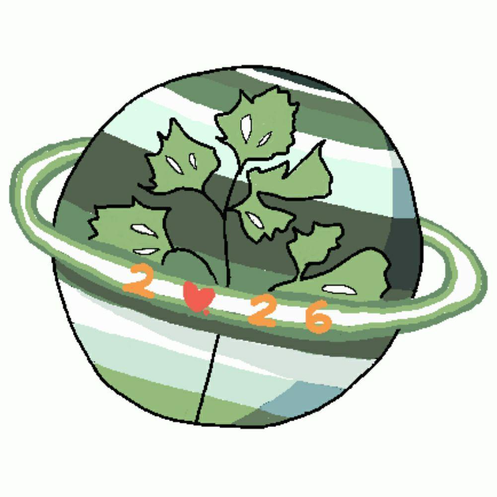 2026号芫荽小行星