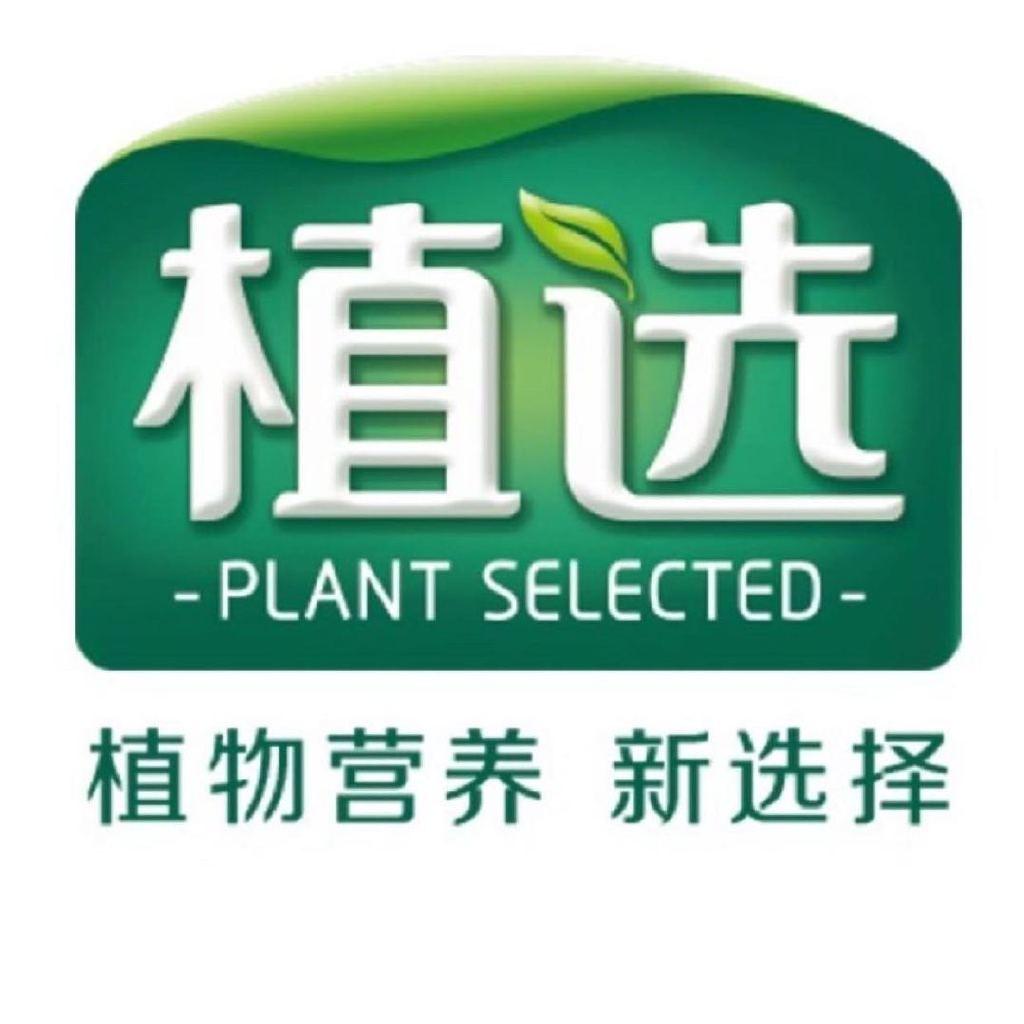 植选植物奶