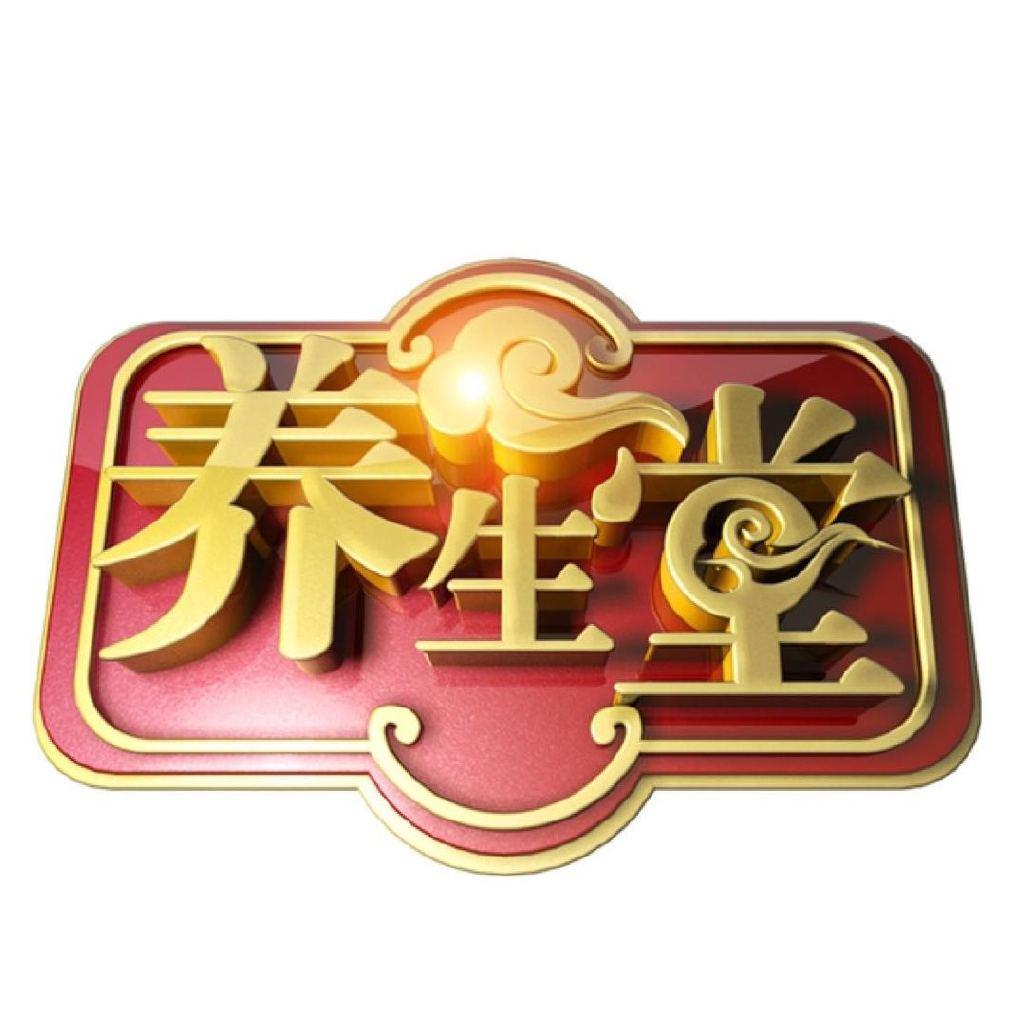 北京卫视-养生堂