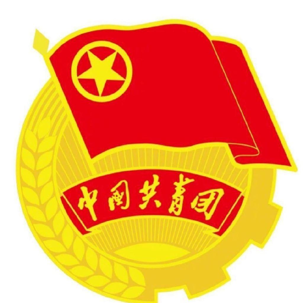 共青团青岛市委