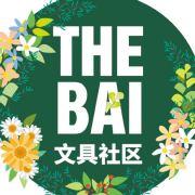 THEBAI文具社区
