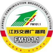 江蘇交通廣播網