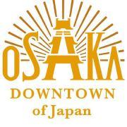 大阪觀光局
