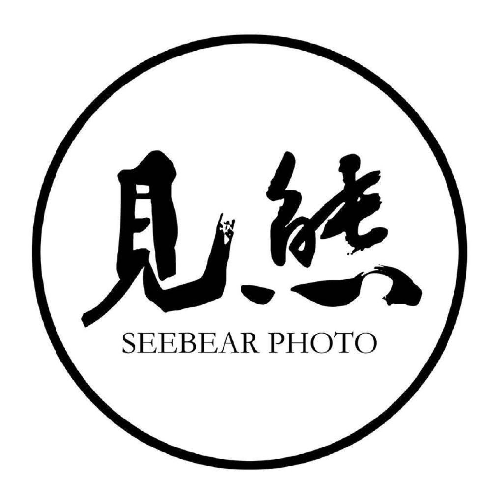 SeeBear 见熊摄影工作室 | 约片微信:JX5513883