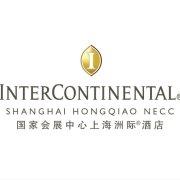 国展中心上海洲际酒店