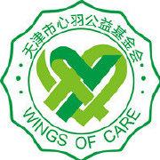天津市心羽公益基金会官方微博