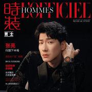 时装男士杂志