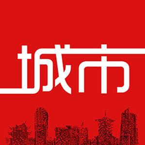 台州城市网
