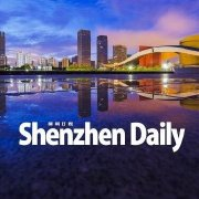 Shenzhen Daily - English microblog