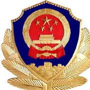 青县公安网络发言人