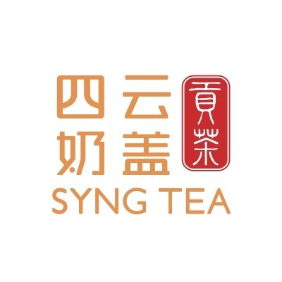 四云奶盖贡茶中国