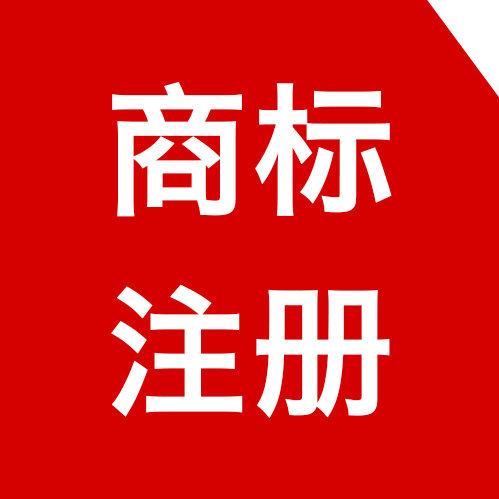 孙刘朋-商标注册专利申请直通车