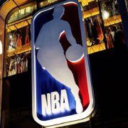 NBA北京旗艦店-Official