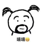 吴圆圆_七朵微博照片