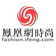 凤凰网FASHION