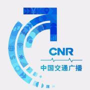 北京市大兴区将对所有公交出租员工进行核酸检测