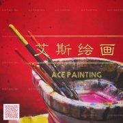 AcePainting